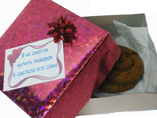Поздравления на коробке с подарком 4